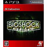Bioshock (2K Collection) [Japan Import]