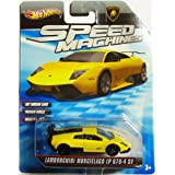 LAMBORGHINI MURCIELAGO LP 670-4 SV 2009-2010 Hot Wheels Speed Machines LAMBORGHINI MURCIELAGO LP 670-4 SV (yellow) 1:64 Scale Collectible Die Cast Car
