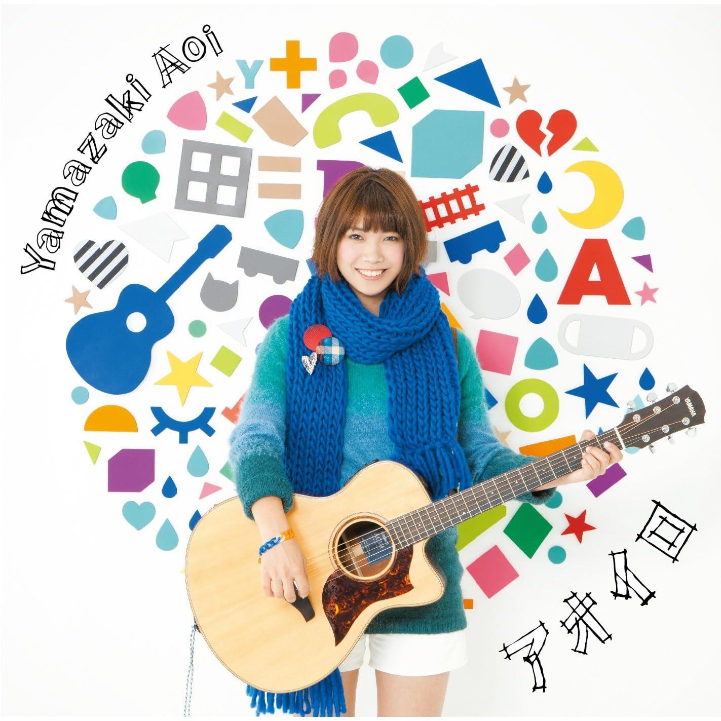 (TV-Variety)(720p) (AKB48G) AKB48 SHOW! ep113 160514