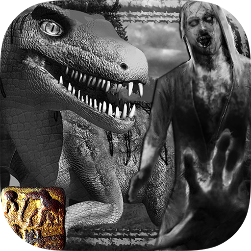 Zombie Fortress Dino (Kindle Tablet Edition) (Predator Whistle compare prices)
