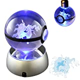 Baken 3D Crystal Ball LED Night Light with LED Keychain Laser Engraving (Ninetales) (Color: Ninetales)