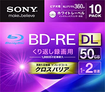 【クリックで詳細表示】SONY ビデオ用BD-RE 書換型 片面2層50GB 2倍速 ホワイトプリンタブル 10枚パック 10BNE2VGPS2: パソコン・周辺機器