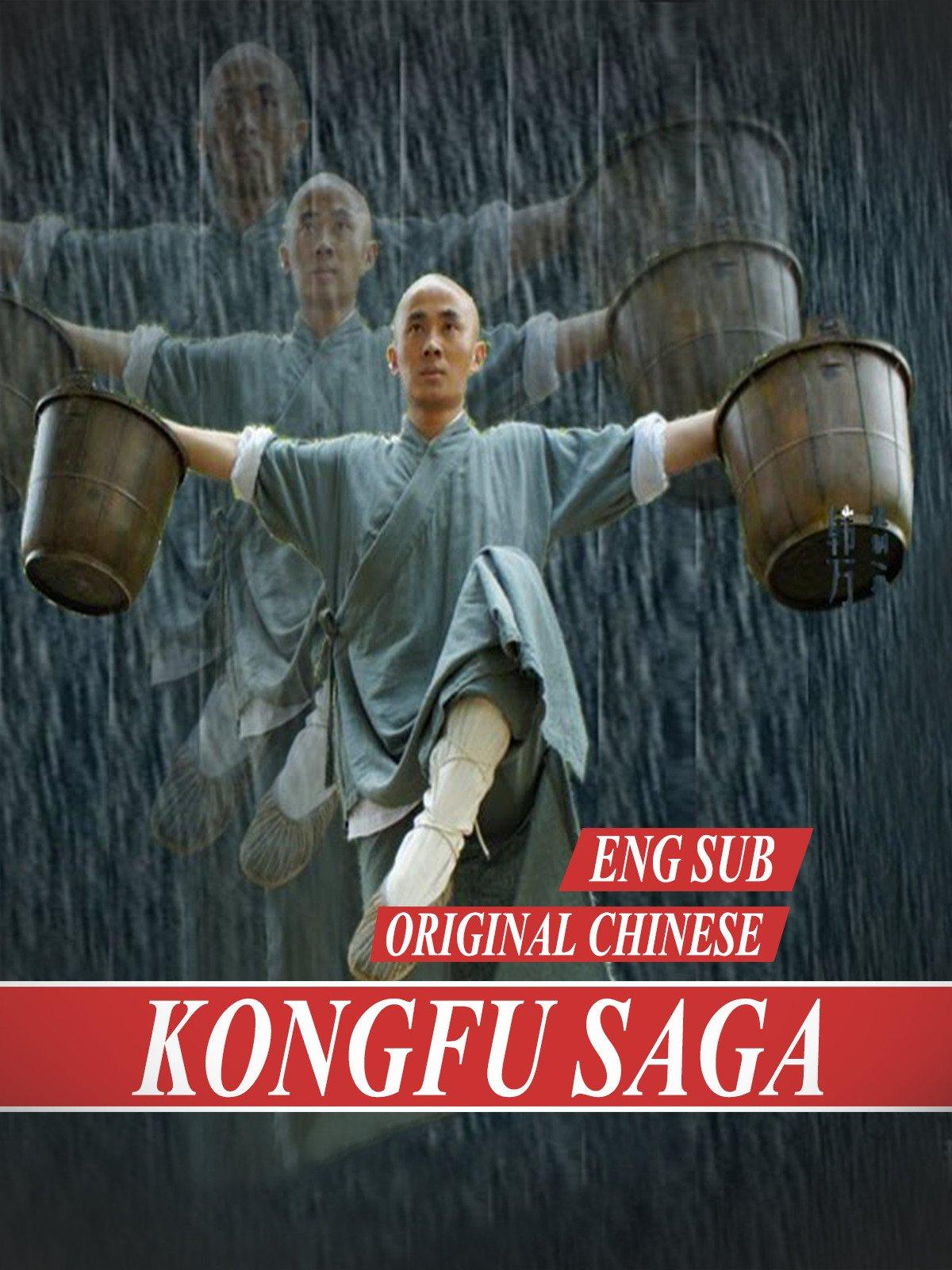 Kоngfu Sаgа [Eng Sub] original Chinese