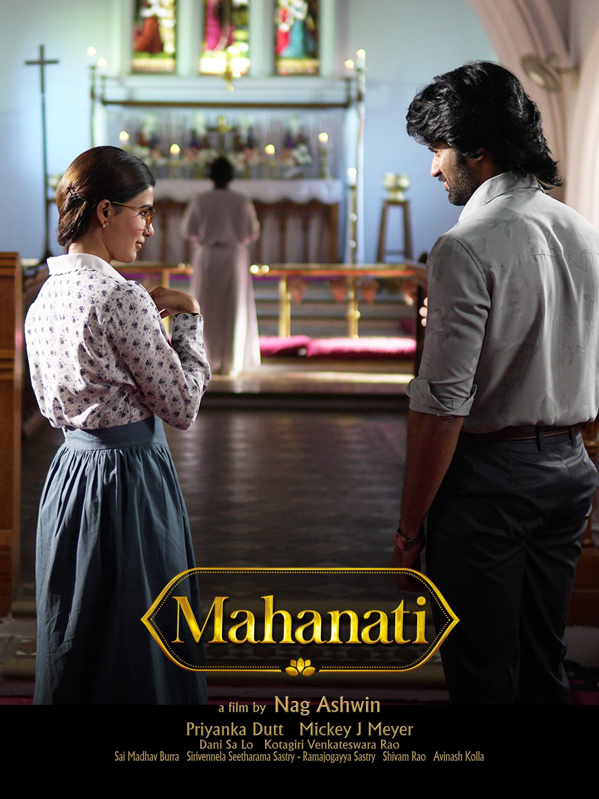 Mahanati (Malayalam)
