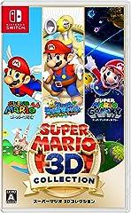スーパーマリオ 3Dコレクション -Switch
