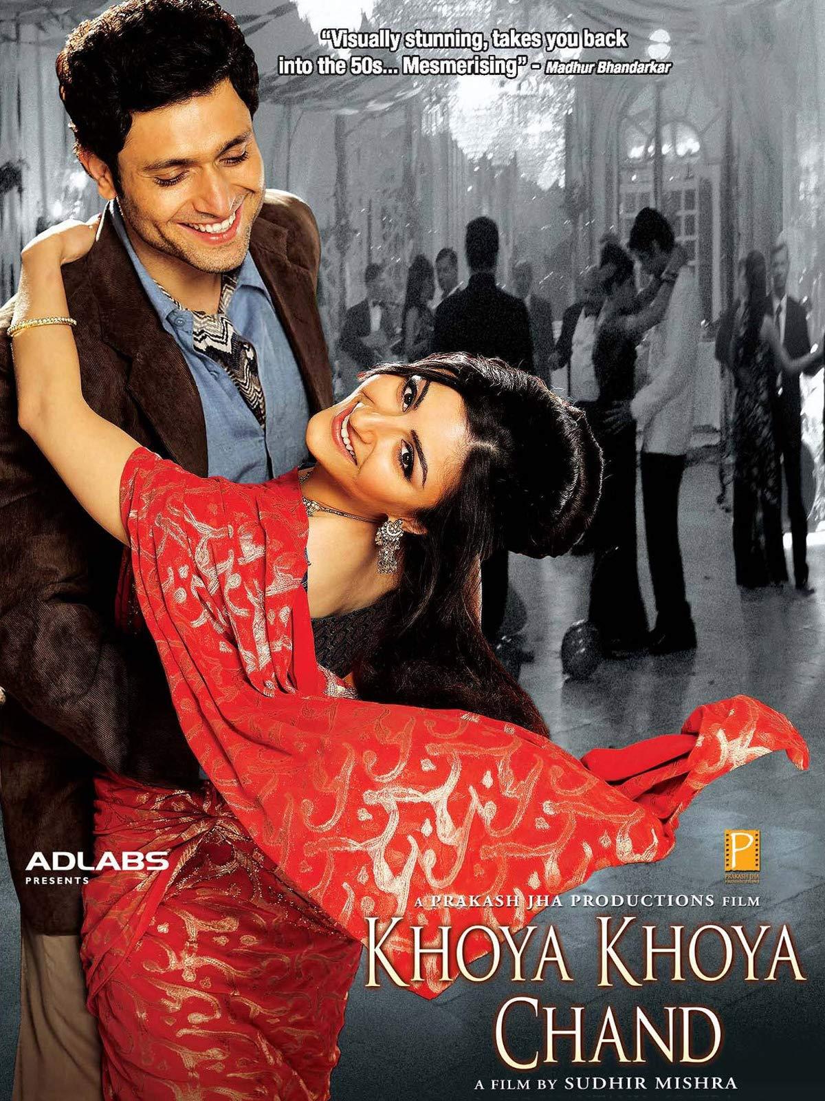 Khoya Khoya Chand on Amazon Prime Video UK