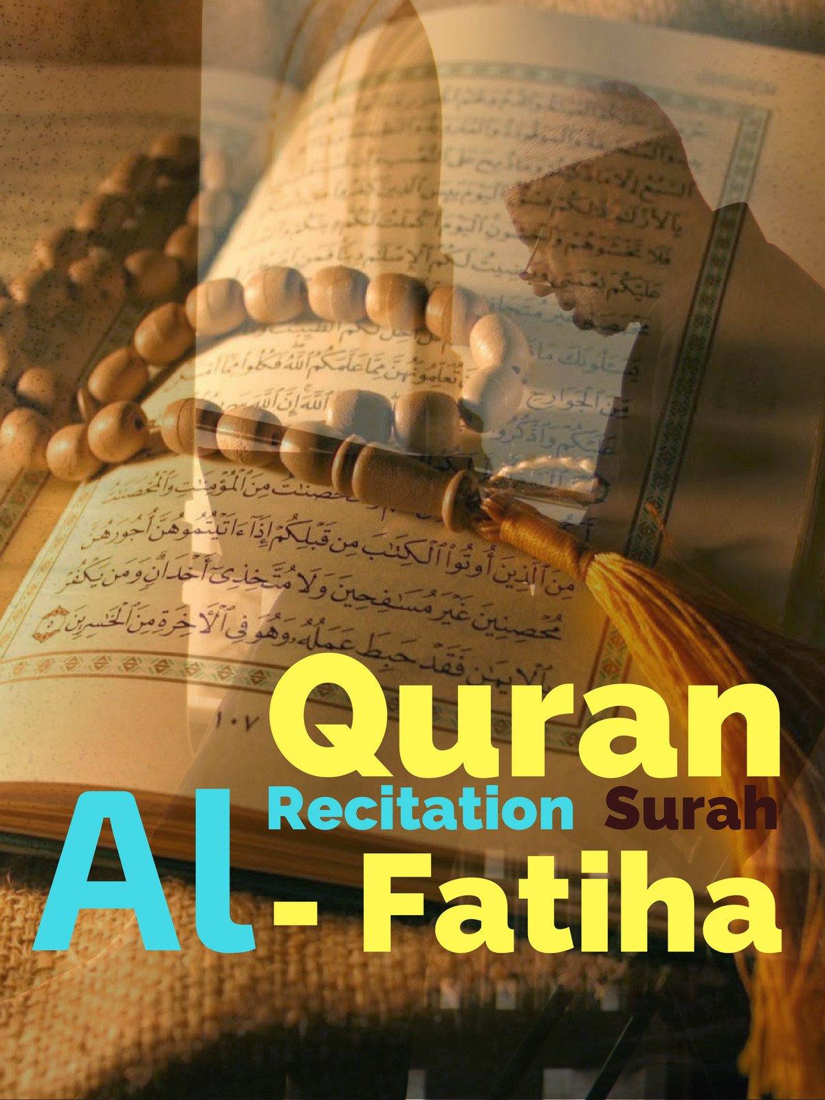 Quran Recitation Surah Al