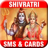 Shivratri cards and sms