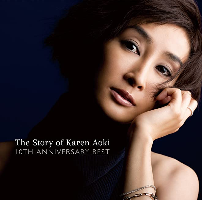 The Story of Karen Aoki -10th Anniversary Best-