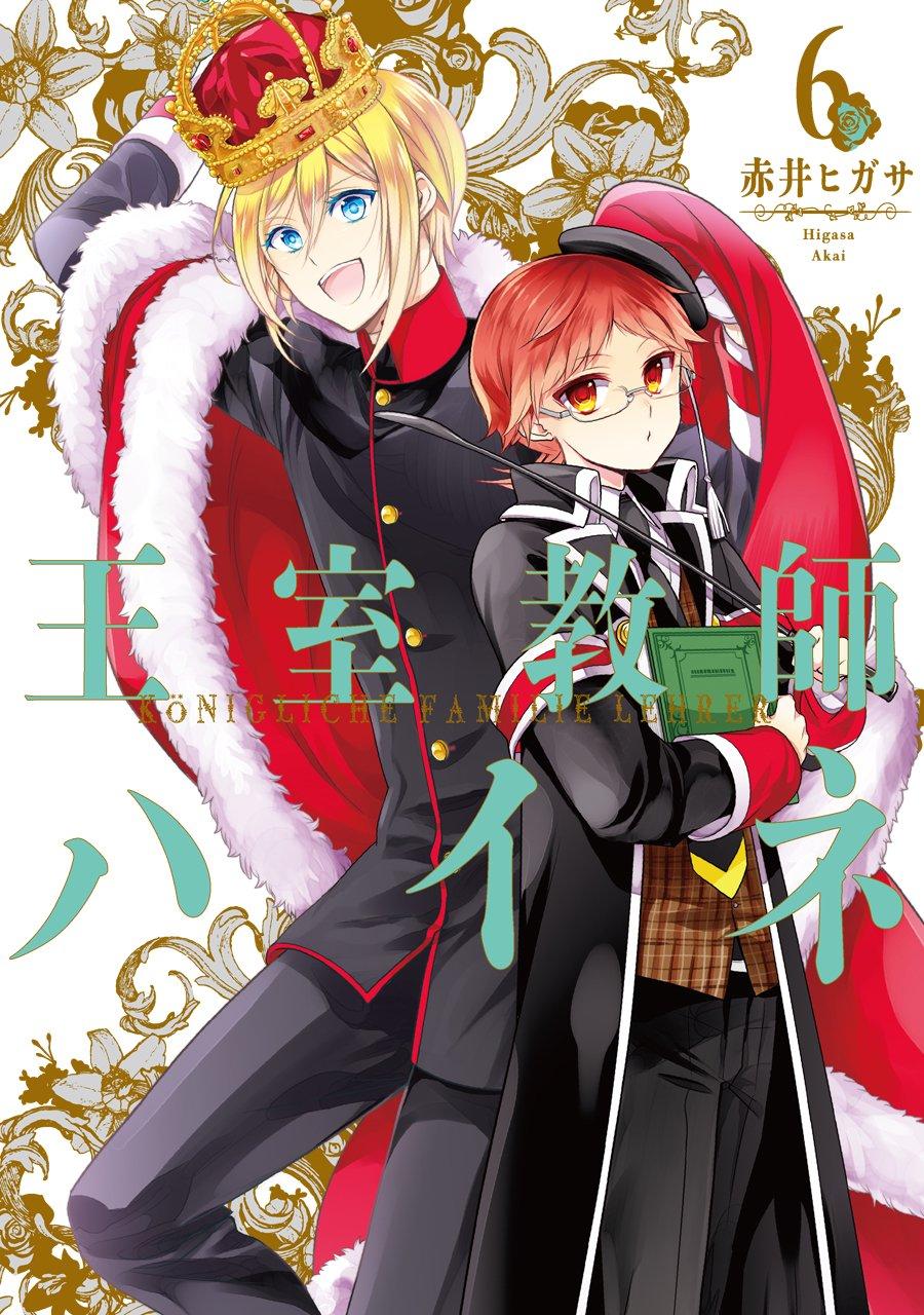 Manga Wünsche An Carlsen Seite 940