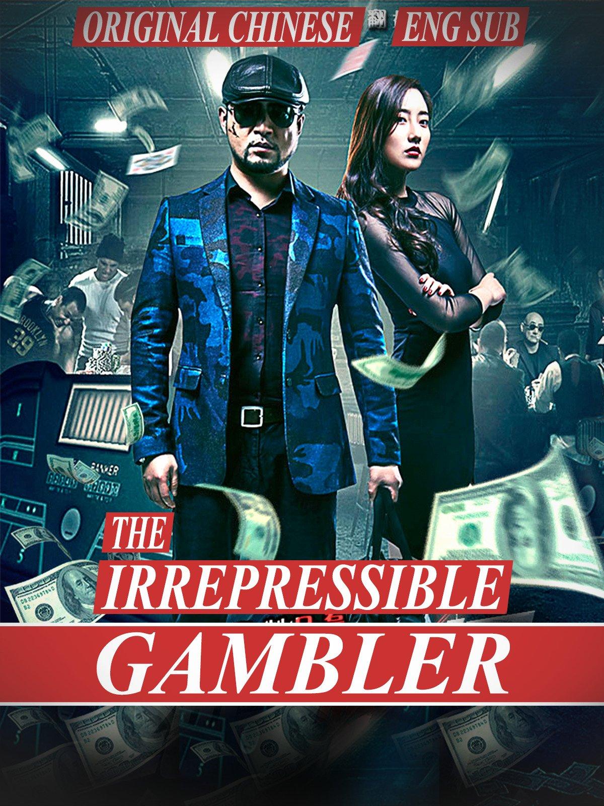 The Irrepressible Gambler [Eng Sub] original Chinese on Amazon Prime Video UK