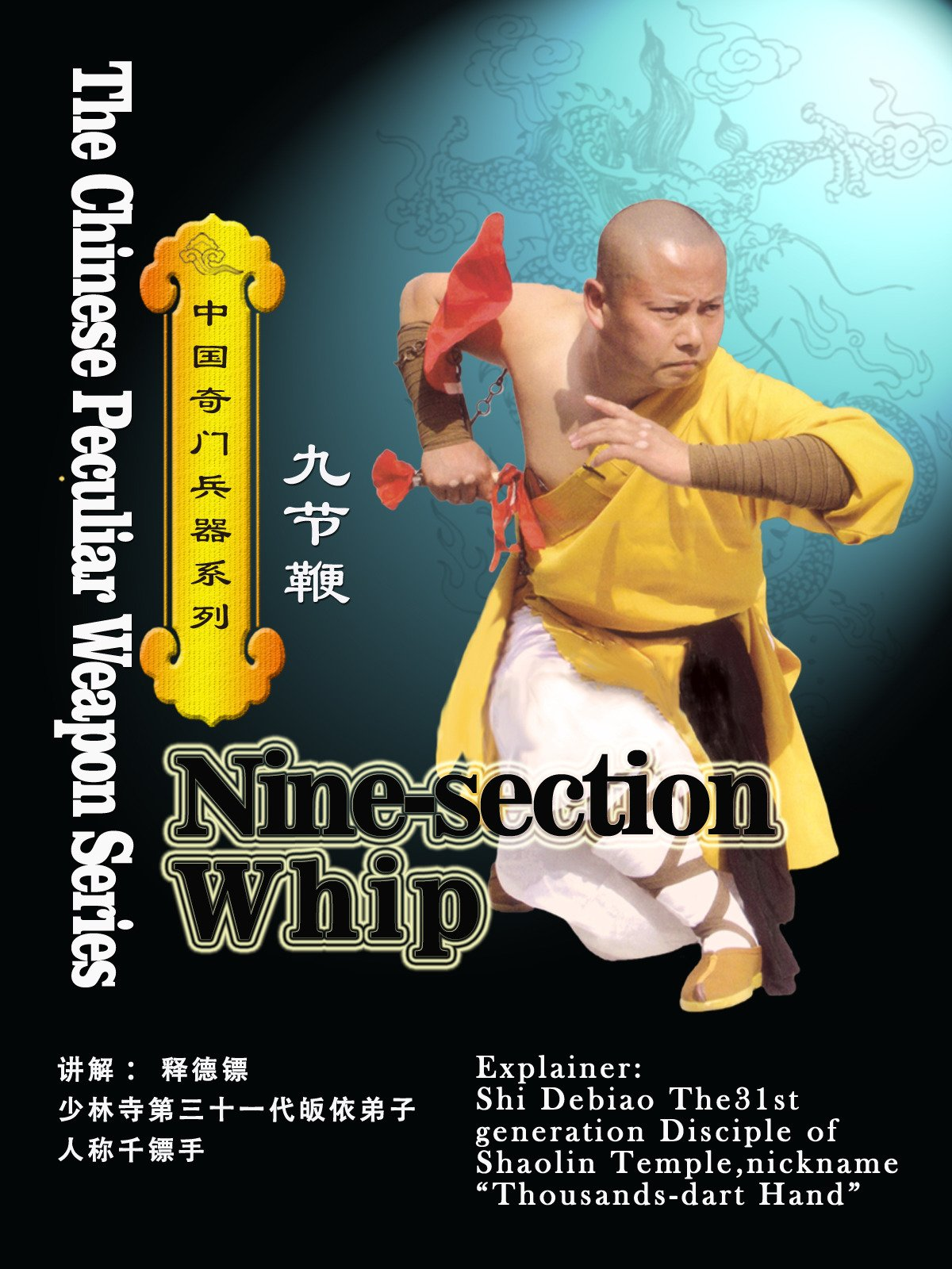 The Chinese Peculiar Weapon Series-Nine-section Whip