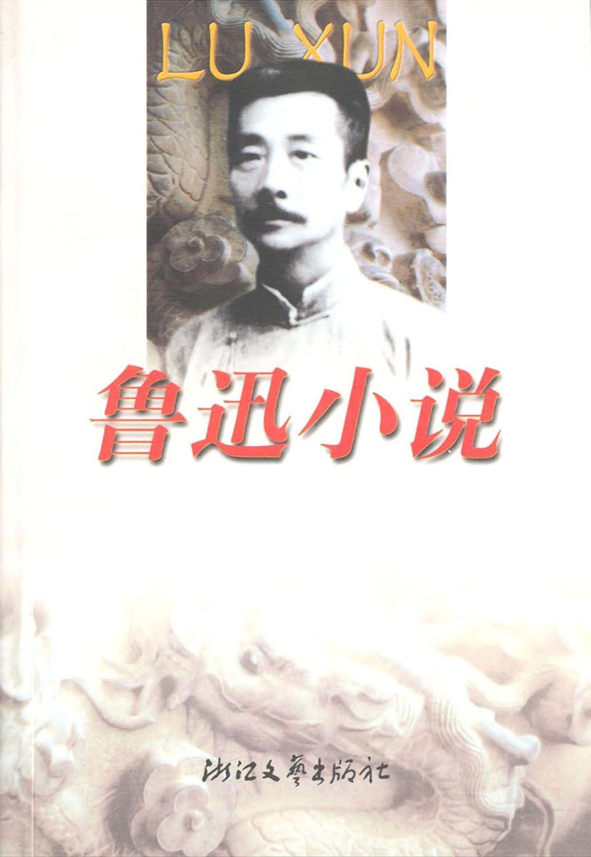 chinese ray bans  chinese asin