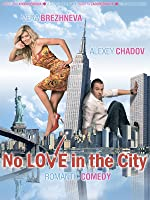 No Love in the City (English Subtitled)