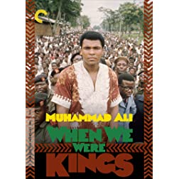 When We Were Kings Criterion Collection