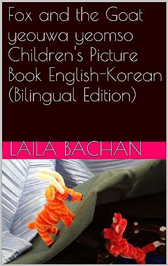 Fox and the Goat yeouwa yeomso Children's Picture Book English-Korean (Bilingual Edition)