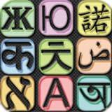 Spanish Translator/Dictionary ~ GF Apps