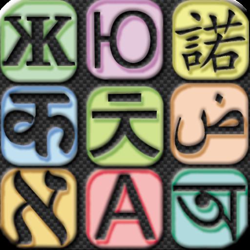 Spanish Translator/Dictionary