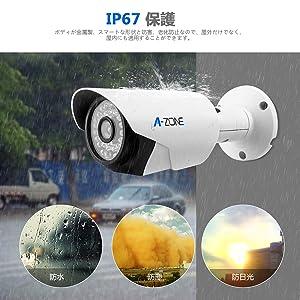 A-ZONE 4chビデオ監視システム 130万画素タイプ IP67ナイトビジョン 室内/室外 防犯カメラ