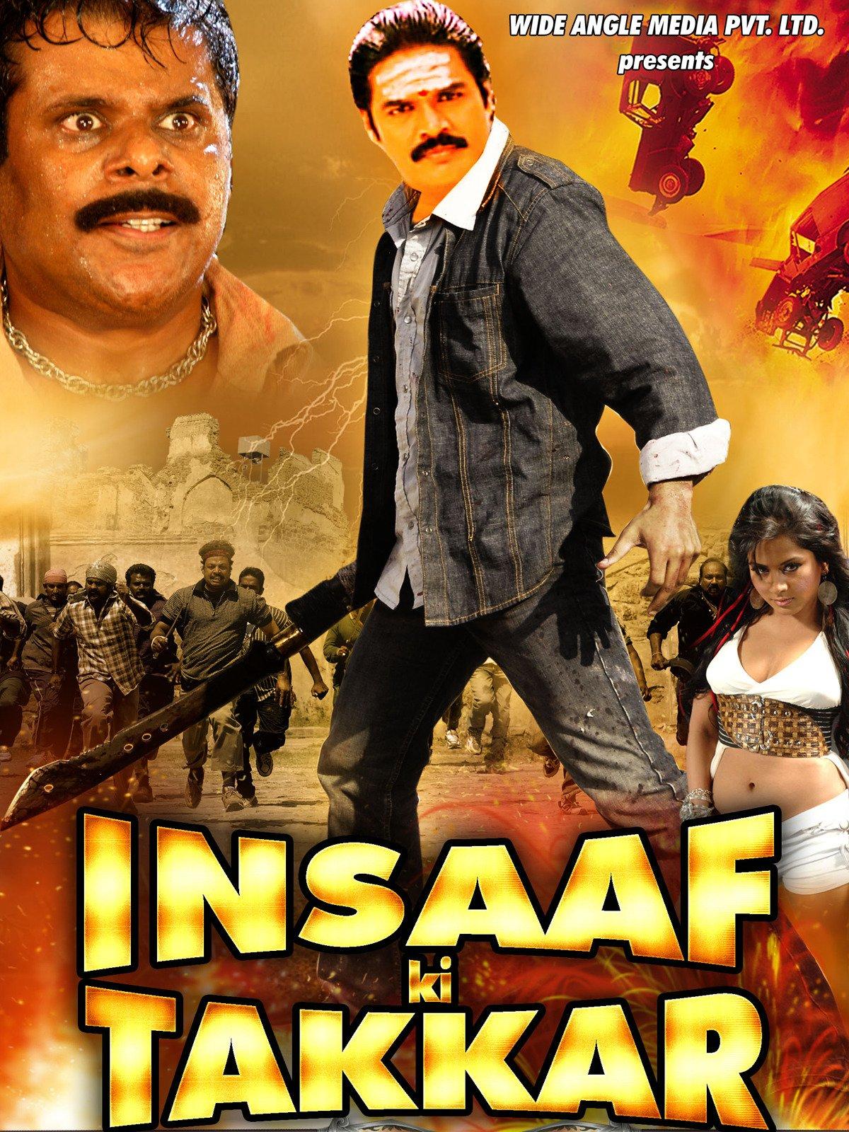 Insaaf Ki Takkar