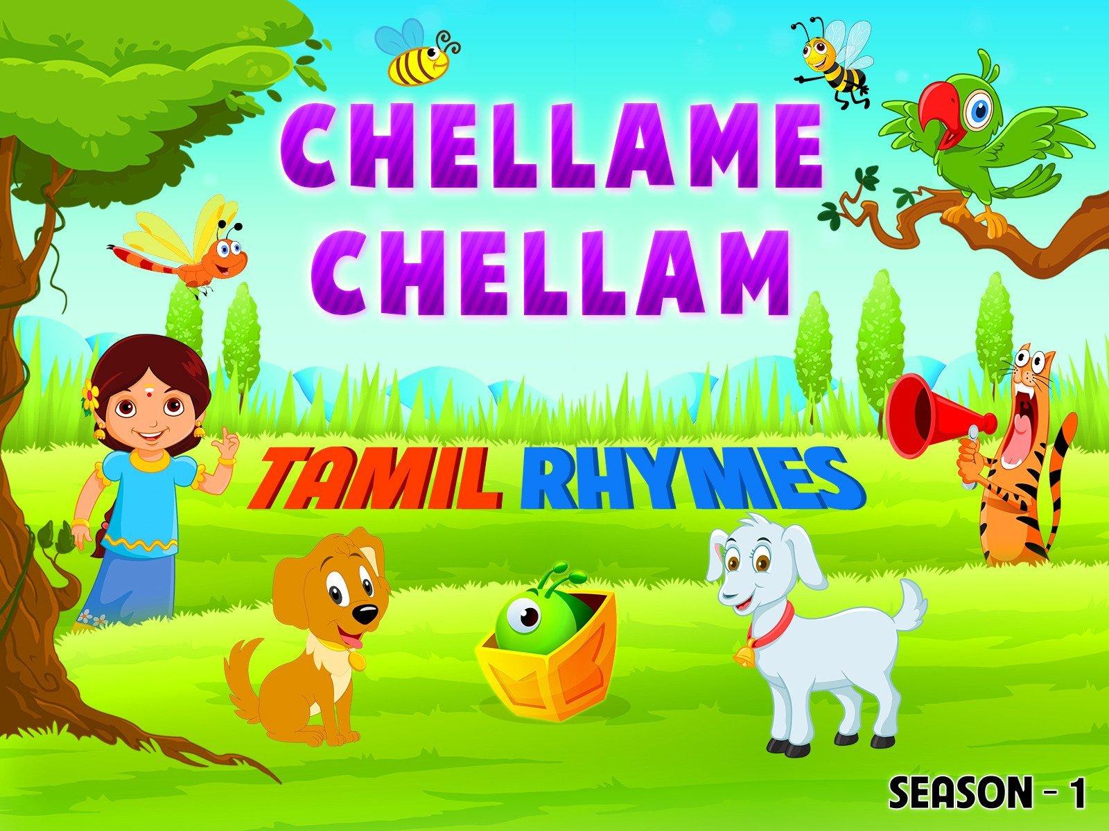 Chellame Chellam - Season 1