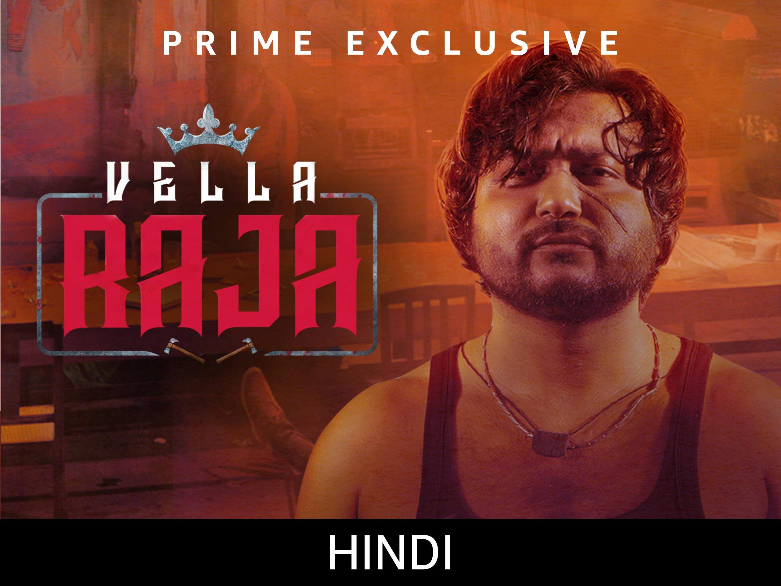 Vella Raja (Hindi) (4K UHD)