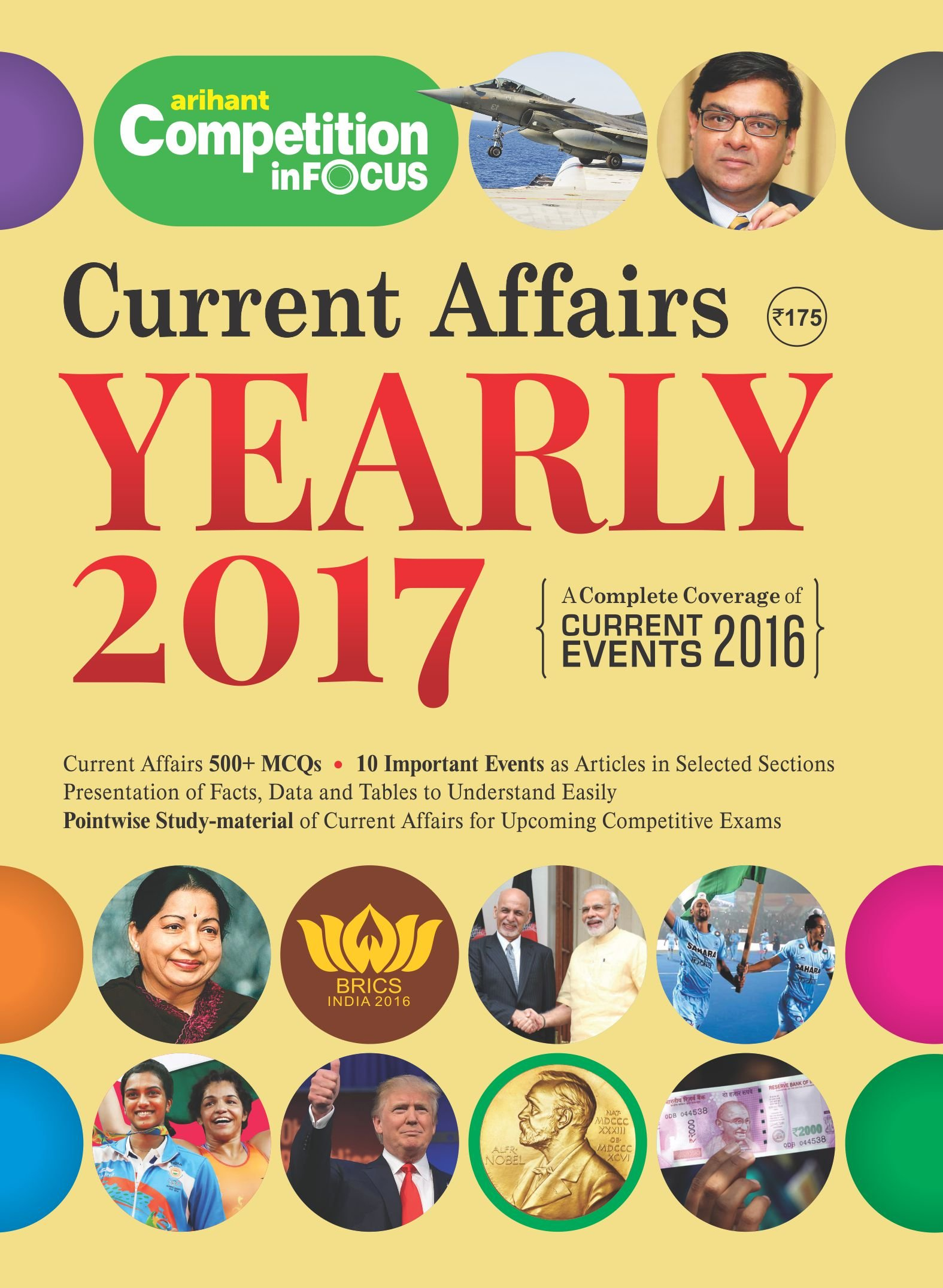 in buy current affairs yearly 2017 book online at low  in buy current affairs yearly 2017 book online at low prices in current affairs yearly 2017 reviews ratings