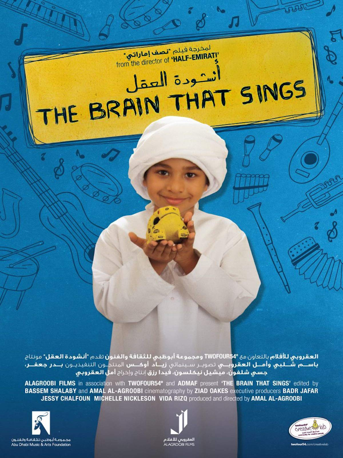 The Brain That Sings on Amazon Prime Instant Video UK