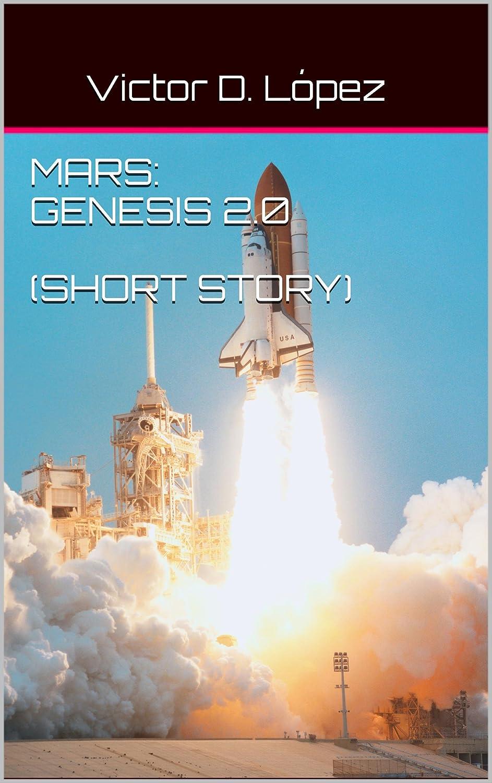 http://www.amazon.com/Mars-Genesis-Victor-D-Lopez-ebook/dp/B00HBCD66U/ref=sr_1_11?ie=UTF8&qid=1387217503&sr=8-11&keywords=victor+d.+lopez