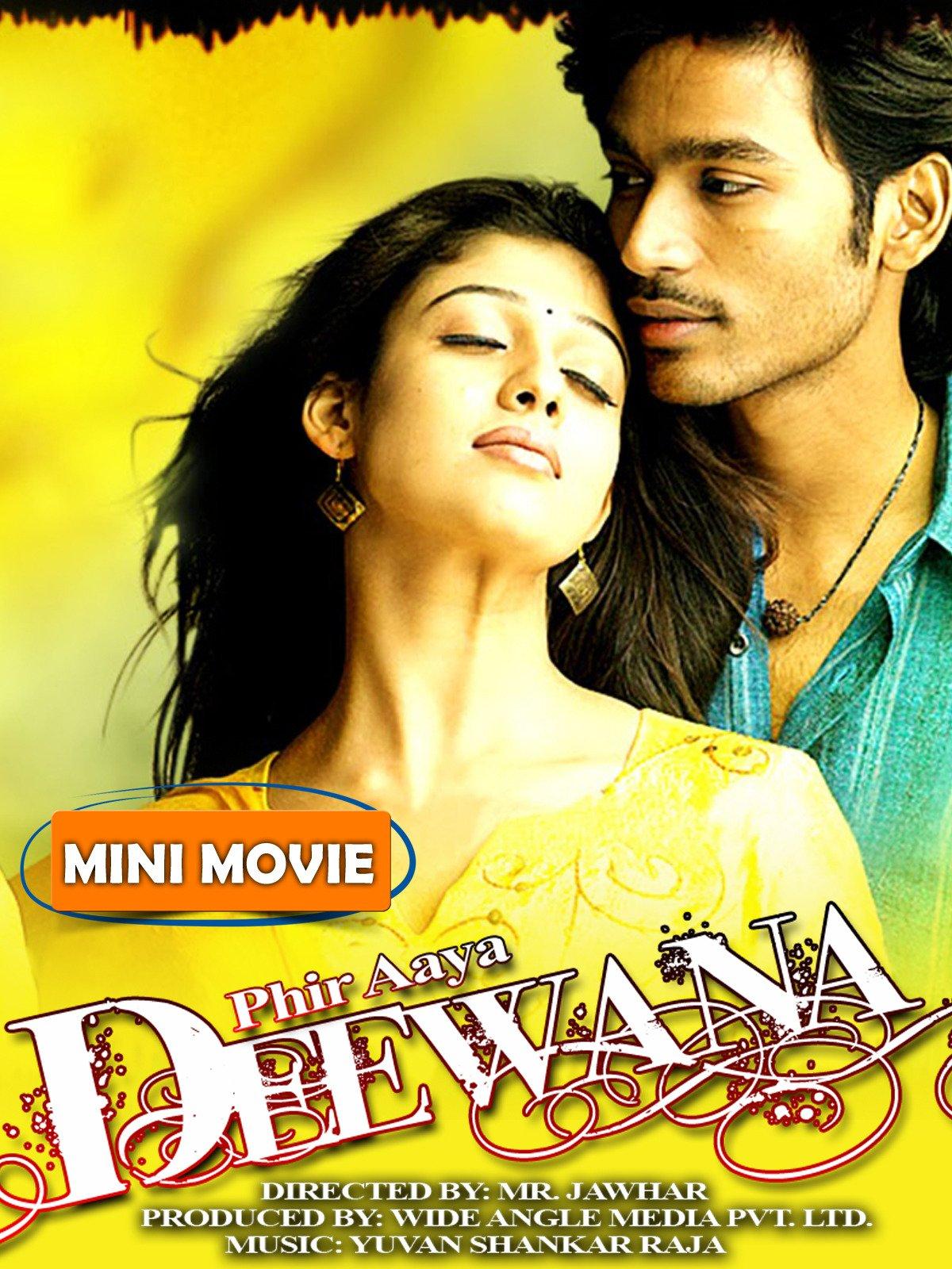 Phir Aaya Deewana