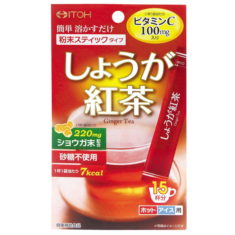 井藤漢方製薬 しょうが紅茶(ホット、アイス用) 30g(2g×15袋)