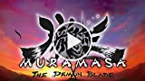 Muramasa - Locations Trailer