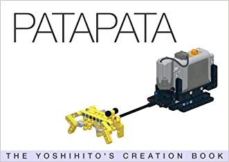 PATAPATA: THE YOSHIHITO'S CREATION BOOK