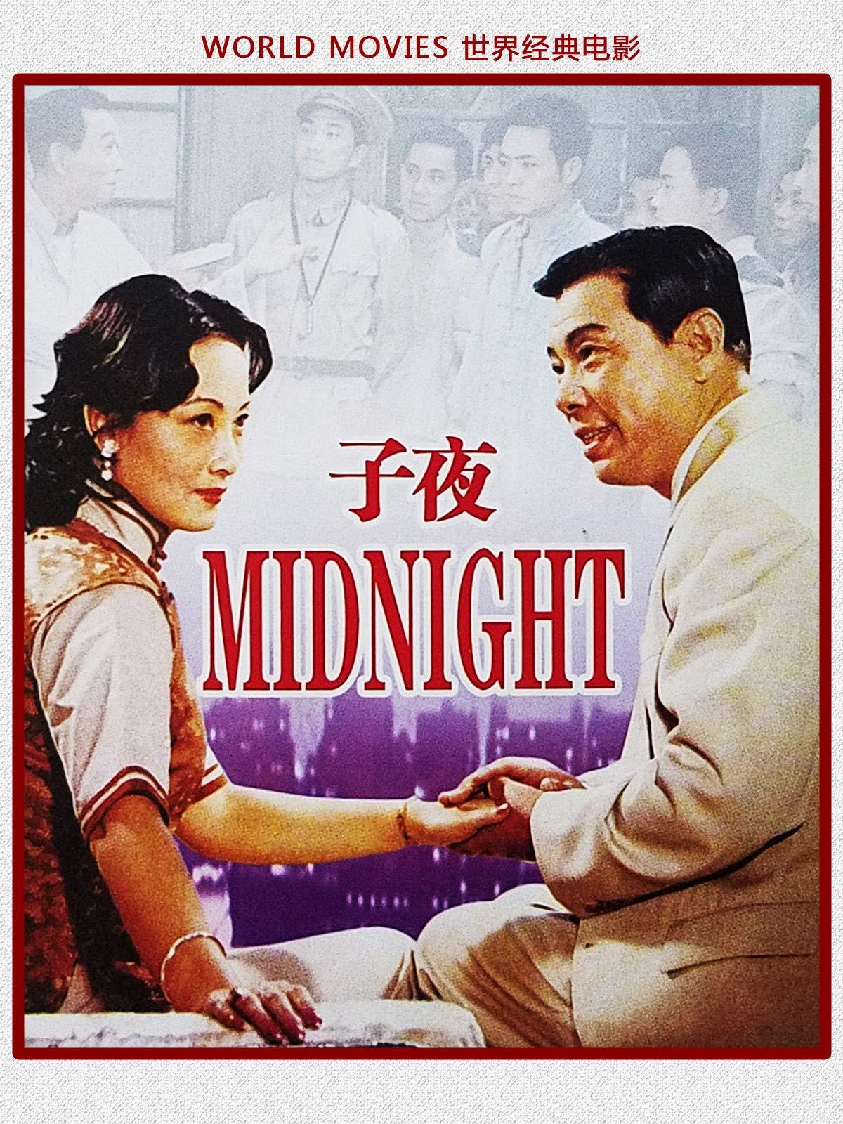 MIDNIGHT on Amazon Prime Video UK