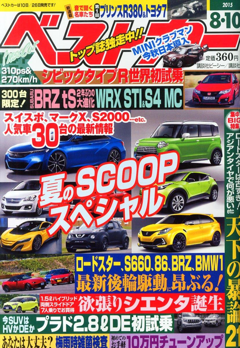 【SUZUKI】ハスラー&フレアクロスオーバー87台目【軽SUV】 [転載禁止]©2ch.net YouTube動画>4本 ->画像>75枚