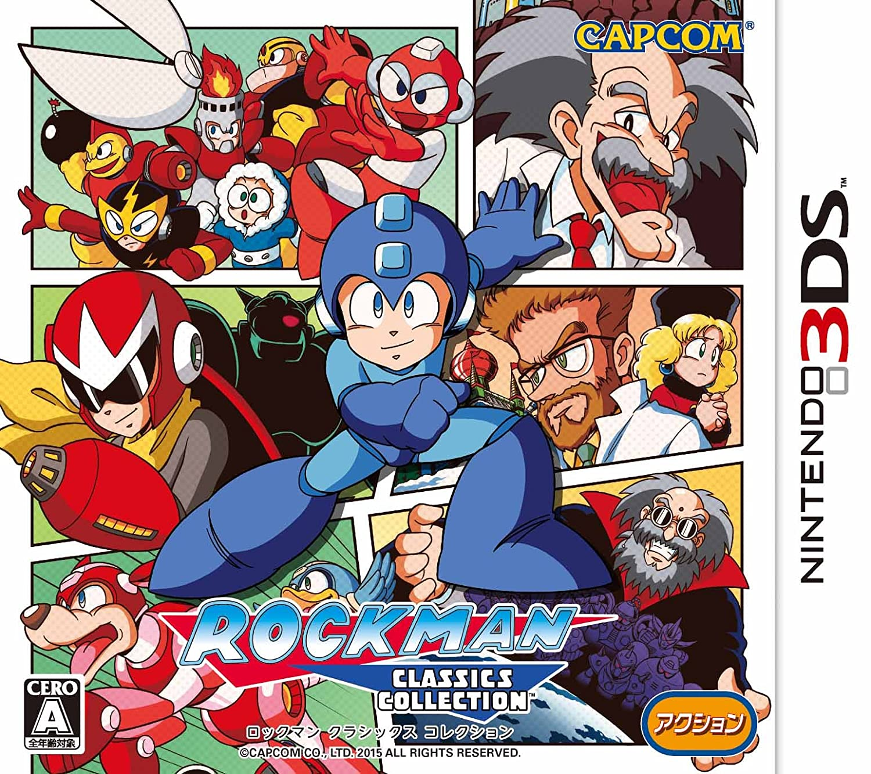 ロックマン クラシックス コレクション (【数量限定特典】「テーマ」(2種)ダウンロード番号 同梱)