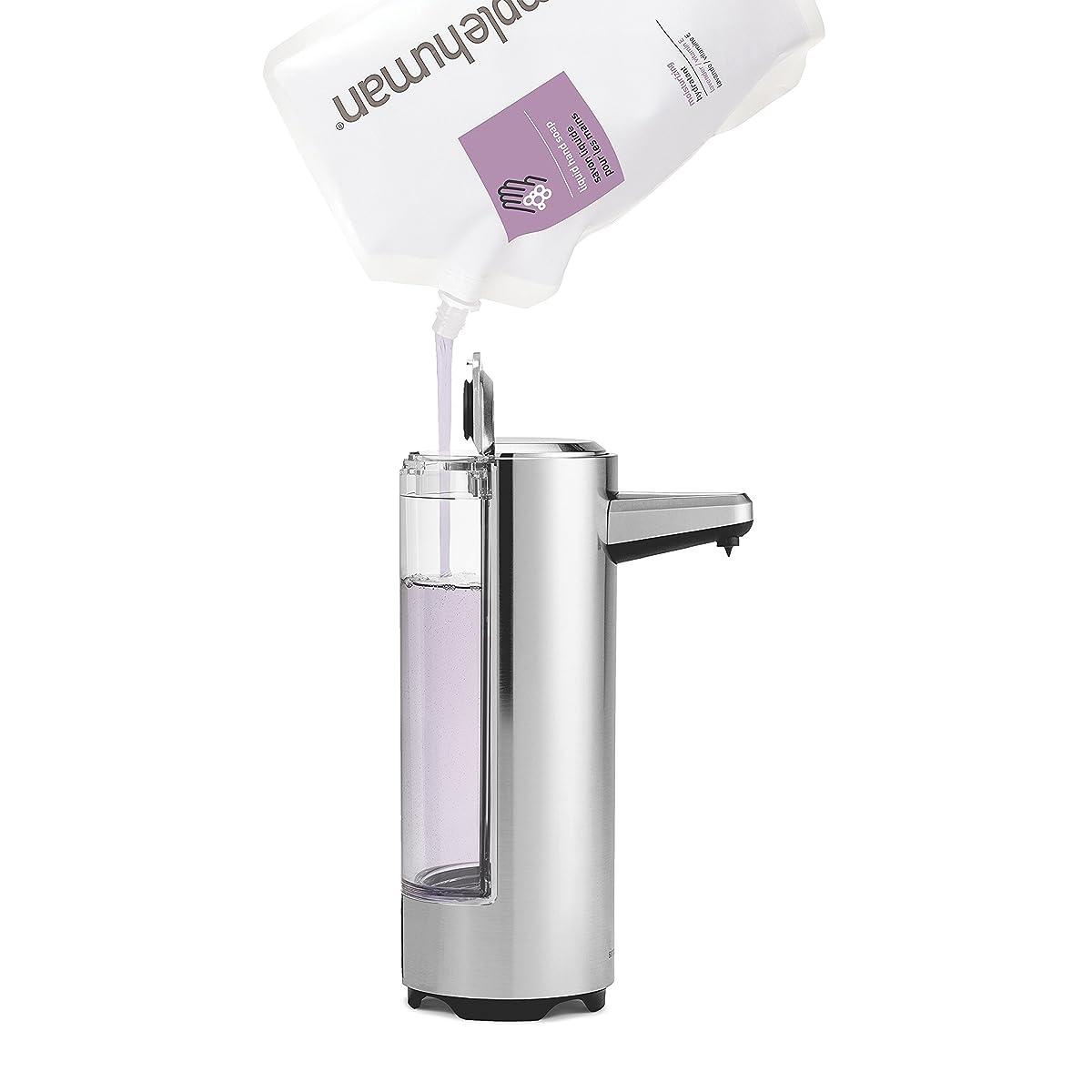 simplehuman 8 oz. Sensor Pump with Soap Sample, Brushed Nickel