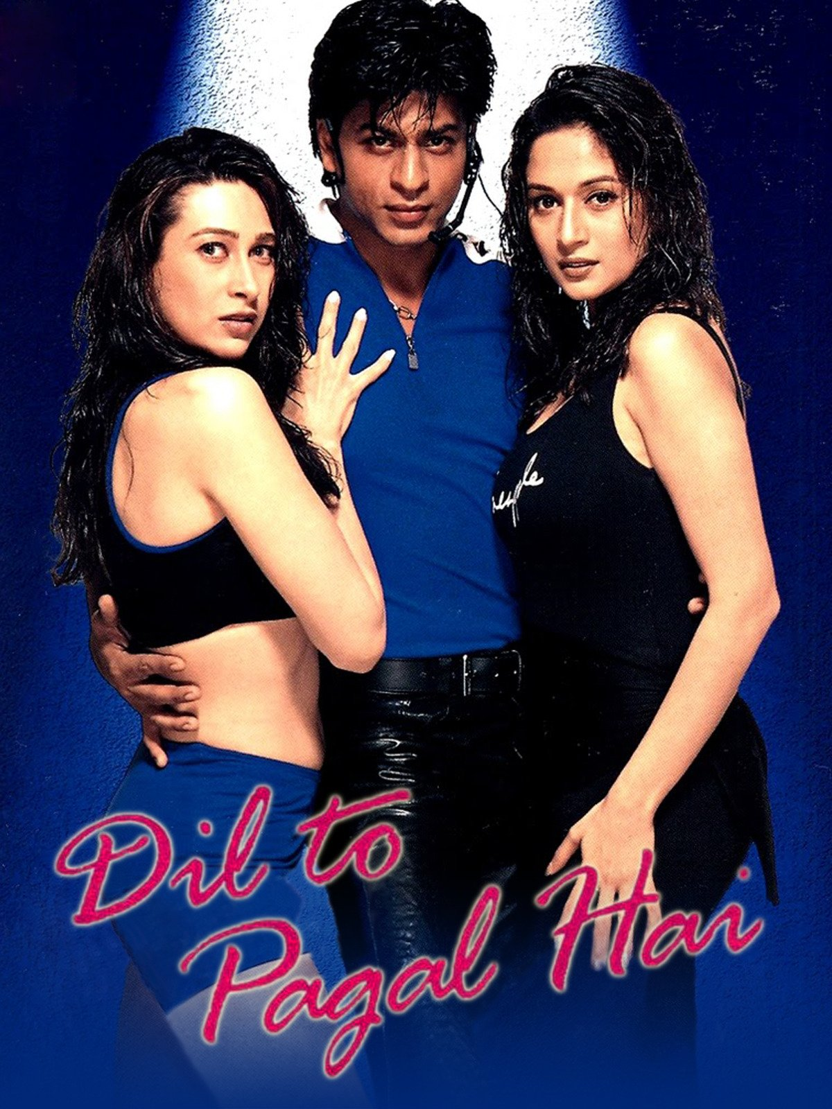 Dil To Pagal Hai on Amazon Prime Video UK