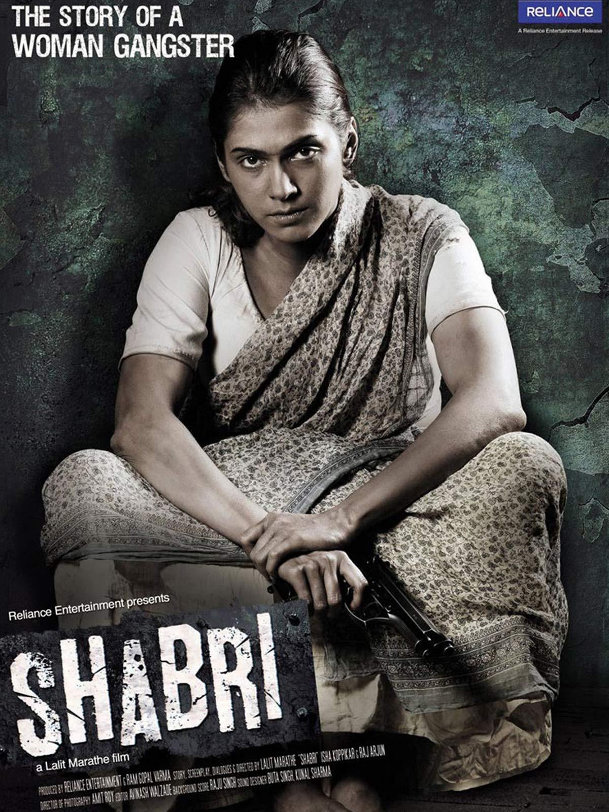 Shabri on Amazon Prime Video UK