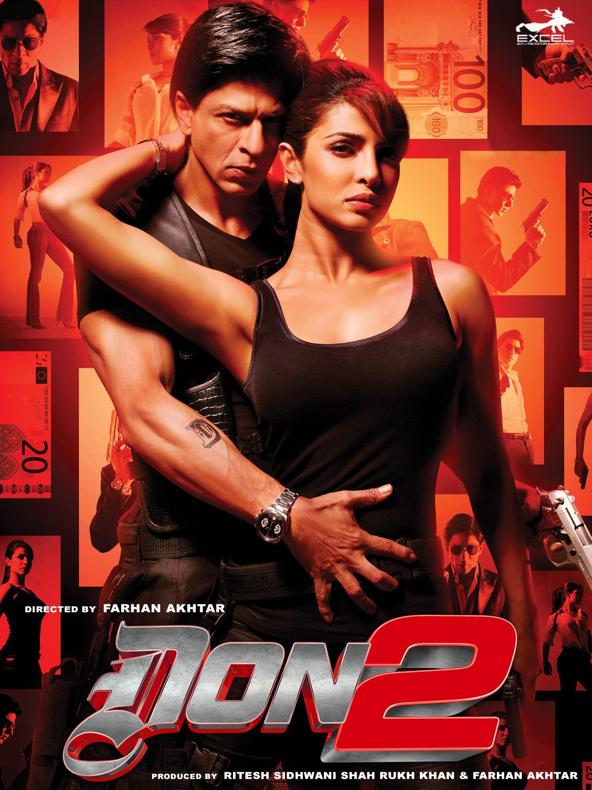 Don 2 on Amazon Prime Video UK