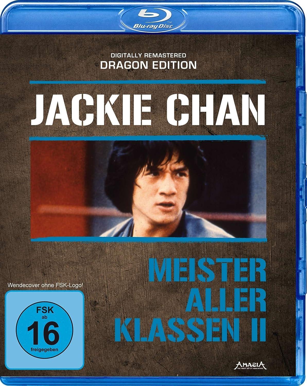 Meister aller Klassen II, Blu-ray