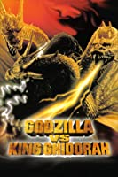 Godzilla Vs. King Ghidorah (English Subtitled)