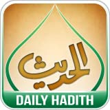 Daily Hadith / Hadith Everyday Free