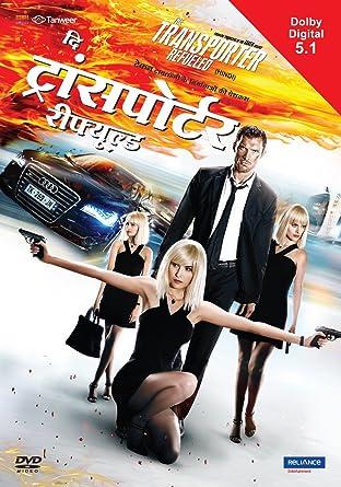 transporter refueled subtitles english 720p tv