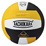 Tachikara Sensi-Tec Composite High Performance Volleyball (Gold/White/Black)