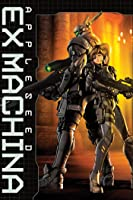 Appleseed: Ex Machina