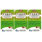 3 Boxes Relaxx Plus Extract (Jia Wei Xiao Yao Wan), 200 Pills