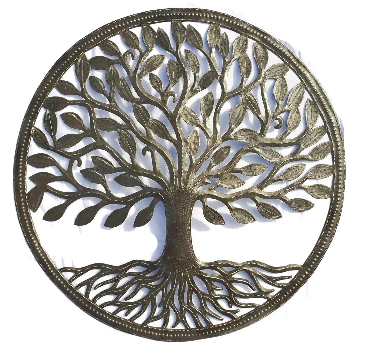 "Steel Drum Organic Tree of Life Recycled Metal Art from Haiti , 23"" X 23"""