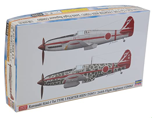 Maquettes avions : 244th Flight Regiment Combo : 2 modèles