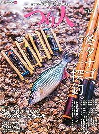 つり人 2015年 01月号 [雑誌]